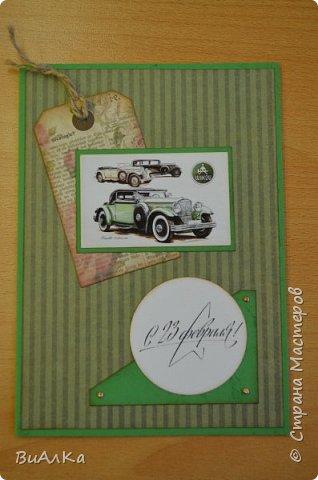 Вот такие открытки получились у меня к предстоящему празднику мужчин.) фото 15