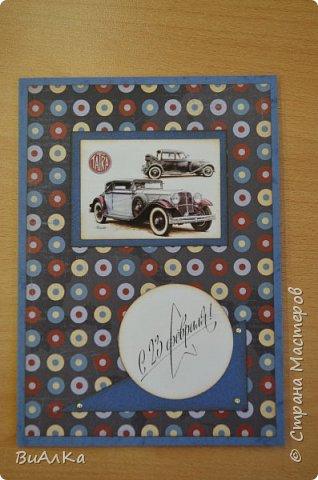 Вот такие открытки получились у меня к предстоящему празднику мужчин.) фото 16