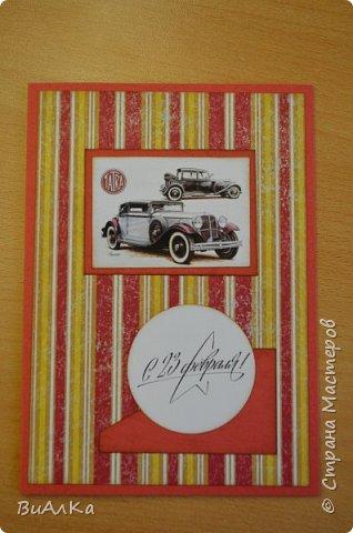 Вот такие открытки получились у меня к предстоящему празднику мужчин.) фото 17