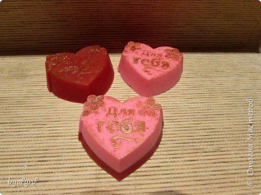 Сердечки в подарок  фото 4