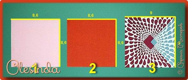 Здравствуйте! Многие мастерицы лоскутного шитья знакомы с техникой пэчворк «Кафедральные окна» или, как ее еще называют, «Витражные окна», «Домский витраж», «Готические окна», «Церковные окна» и «Магический квадрат». Также как и названий, существует несколько способов создания такого блока. В этом мастер-классе я покажу 5 из них. (Все приведенные ниже приемы придуманы не мной, я лишь собрала их для вас в одном посте.) фото 2