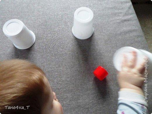 """Самая простая игра из подручных материалов для ребенка это """"Наперстки"""". фото 4"""