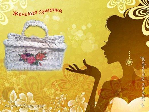 Женская сумочка по заказу для мамы