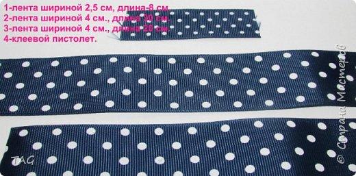 Здравствуйте! Сегодня покажу, как делаю галстуки для мальчиков, очень надеюсь, что кому-нибудь пригодится мой мини-МК:) фото 2