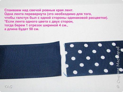 Здравствуйте! Сегодня покажу, как делаю галстуки для мальчиков, очень надеюсь, что кому-нибудь пригодится мой мини-МК:) фото 4