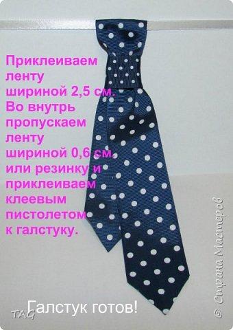 Здравствуйте! Сегодня покажу, как делаю галстуки для мальчиков, очень надеюсь, что кому-нибудь пригодится мой мини-МК:) фото 7
