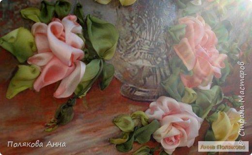 Вышито на принте размером 29х36см лентами из натурального шелка  по картине Альберта Вильямса.  фото 6