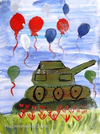 Всех защитников поздравляем с праздником!  Работы детей 3-5 класса выполнены на внеурочном занятии. Аппликация на акварельном фоне.  фото 5