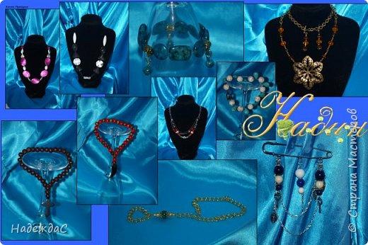 Бусы, браслеты, четки, комплект и боршь фото 1