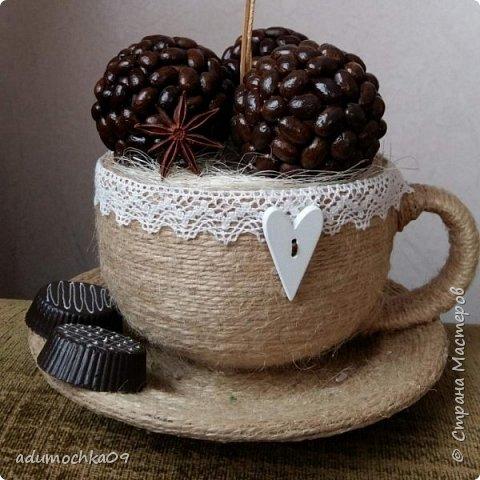 Чашка кофе фото 2