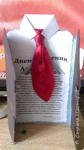 Подарок мужчине. Кофейное дерево и открытка костюм фото 2