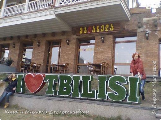 Не случайно начинаем фоторепортаж из такого своеобразного признания в любви к нашей столице. Ведь все наши туристы увозят с собой на Родину только часть своего сердца, другая остается здесь и ждет их возвращения. Эти гостьи прилетели к нам из Казахстана.  фото 1