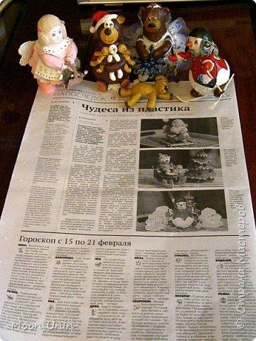 """Дорогие мои друзья!  Хочу поделиться с вами своей радостью! Мои скромные работы были замечены и отмечены в публикации нашей городской газеты """"Ковдорчанин"""") фото 1"""