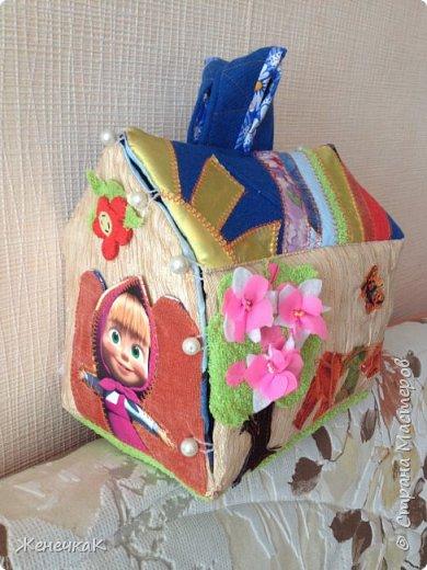 Подарки в другой город. фото 9