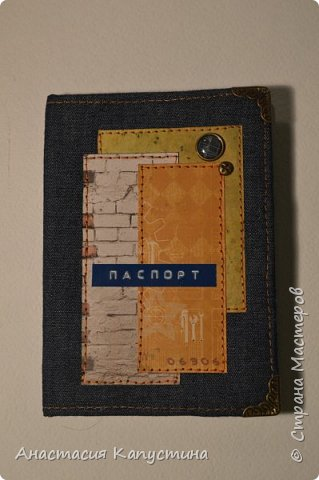 Тканевые обложки на паспорт для мужчин фото 1