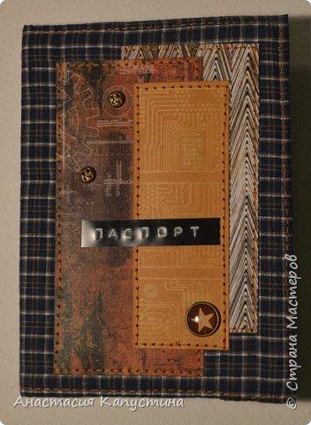 Тканевые обложки на паспорт для мужчин фото 2