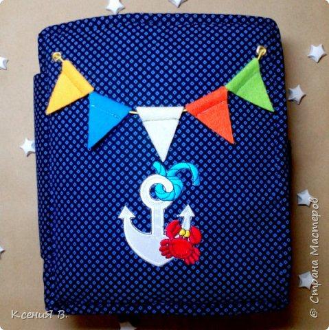 Обложка. Книга выполнена на заказ для малыша ко дню рождения.  фото 1