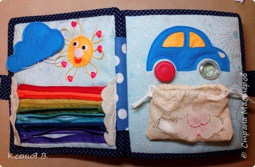 Обложка. Книга выполнена на заказ для малыша ко дню рождения.  фото 2