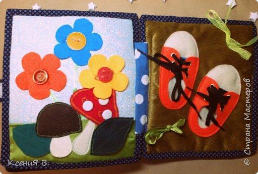 Обложка. Книга выполнена на заказ для малыша ко дню рождения.  фото 5
