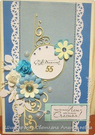 Вот такую открыточку в голубых тонах я изготовила на заказ к юбилею.