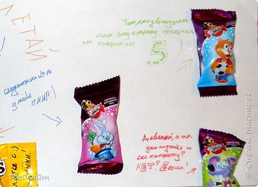 """Очень понравилась идея подарка Анютки http://stranamasterov.ru/node/894106?c=favorite. Захотелось всех мальчишек нашего класса одновременно так поздравить. Получилась веселая газета: """"Мальчики, налетай, себе конфету выбирай!""""  фото 6"""