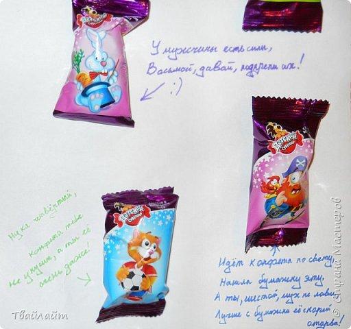 """Очень понравилась идея подарка Анютки http://stranamasterov.ru/node/894106?c=favorite. Захотелось всех мальчишек нашего класса одновременно так поздравить. Получилась веселая газета: """"Мальчики, налетай, себе конфету выбирай!""""  фото 5"""