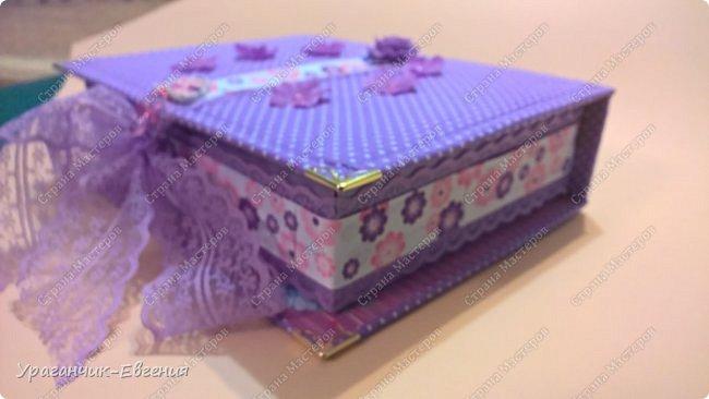 Мамины сокровища в фиолетовом цвете. фото 2