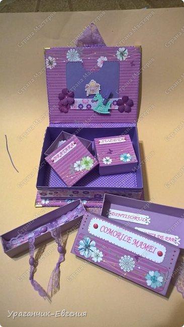 Мамины сокровища в фиолетовом цвете. фото 4