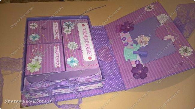 Мамины сокровища в фиолетовом цвете. фото 6