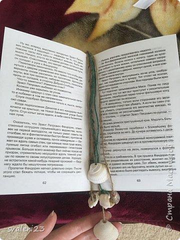 Закладки для книг из ракушек фото 1