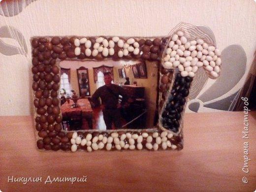 Рамка из кофе отличный подарок на 23 февраля!!!