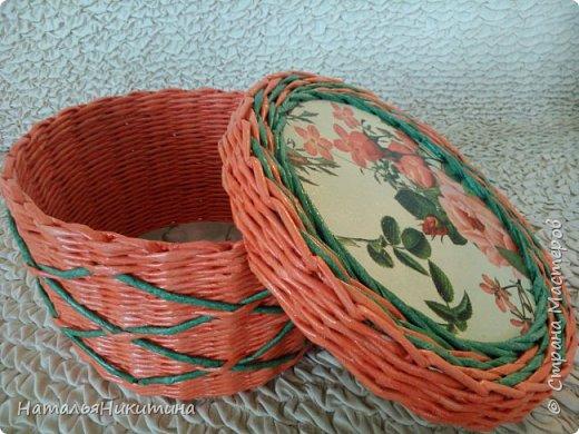 Мои радужные плетенки. Утилизировала остатки цветных трубочек. Веселенькие получились. фото 10