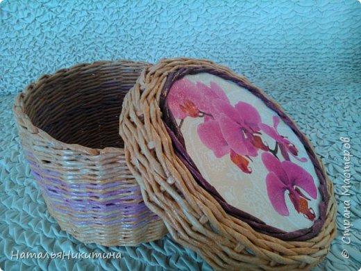 Мои радужные плетенки. Утилизировала остатки цветных трубочек. Веселенькие получились. фото 11