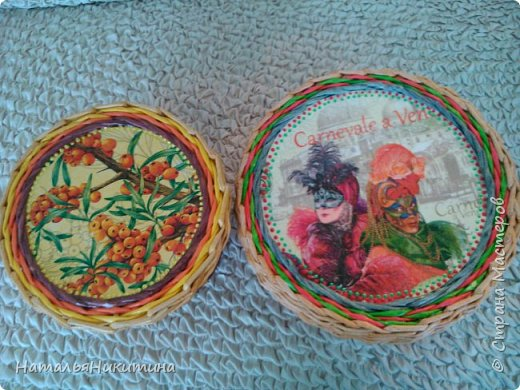 Мои радужные плетенки. Утилизировала остатки цветных трубочек. Веселенькие получились. фото 13