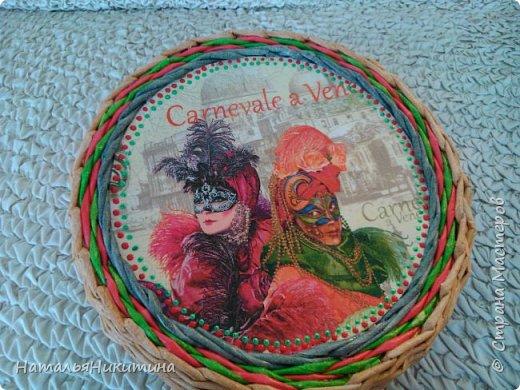 Мои радужные плетенки. Утилизировала остатки цветных трубочек. Веселенькие получились. фото 16