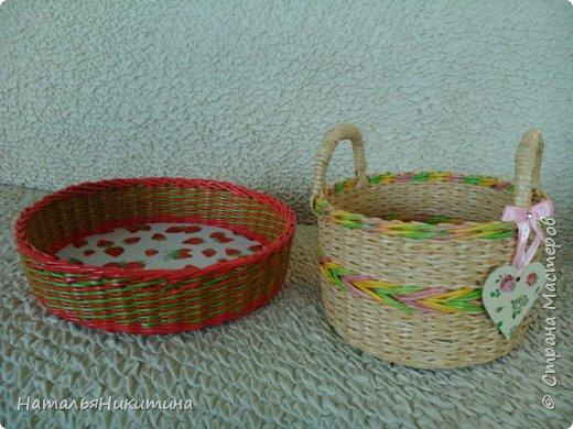 Мои радужные плетенки. Утилизировала остатки цветных трубочек. Веселенькие получились. фото 37