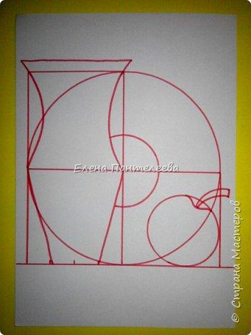 Учитывая пожелание хорошего человека, предлагаю нарисовать простой декоративный натюрморт. фото 12