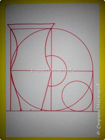 Учитывая пожелание хорошего человека, предлагаю нарисовать простой декоративный натюрморт. фото 11