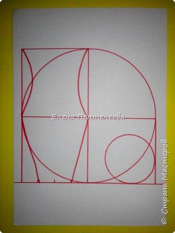 Учитывая пожелание хорошего человека, предлагаю нарисовать простой декоративный натюрморт. фото 10