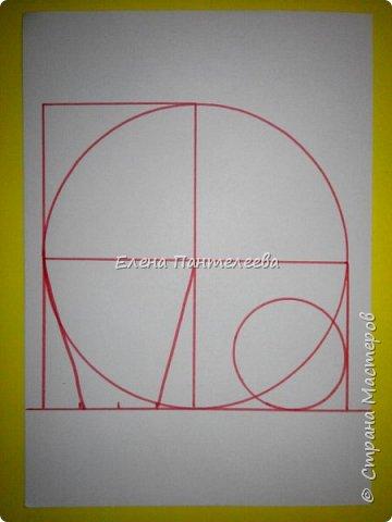 Учитывая пожелание хорошего человека, предлагаю нарисовать простой декоративный натюрморт. фото 9