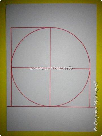 Учитывая пожелание хорошего человека, предлагаю нарисовать простой декоративный натюрморт. фото 7
