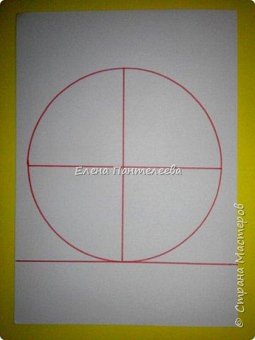 Учитывая пожелание хорошего человека, предлагаю нарисовать простой декоративный натюрморт. фото 6