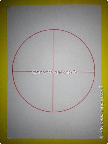 Учитывая пожелание хорошего человека, предлагаю нарисовать простой декоративный натюрморт. фото 5