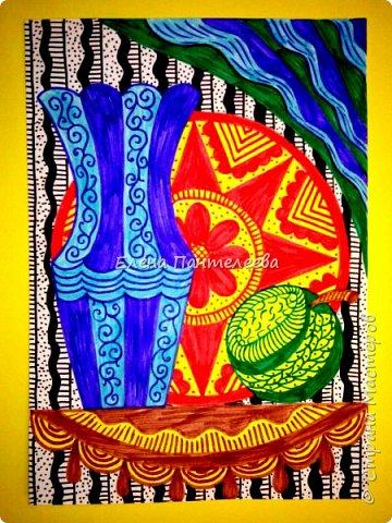 Учитывая пожелание хорошего человека, предлагаю нарисовать простой декоративный натюрморт. фото 2