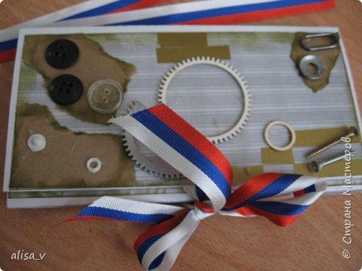 Шоколадница для папы. Кирилл,3 кл. фото 7