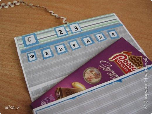Шоколадница для папы. Кирилл,3 кл. фото 12