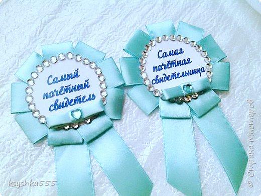 "Свадебный набор ""Тиффани"" фото 4"