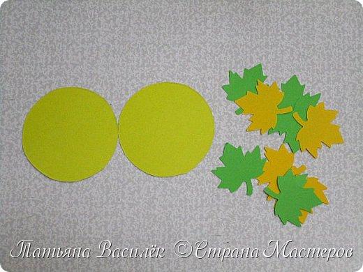 Это Осеннее Солнышко мы с детьми сделали в подарок родителям на Праздник Осени:) фото 2
