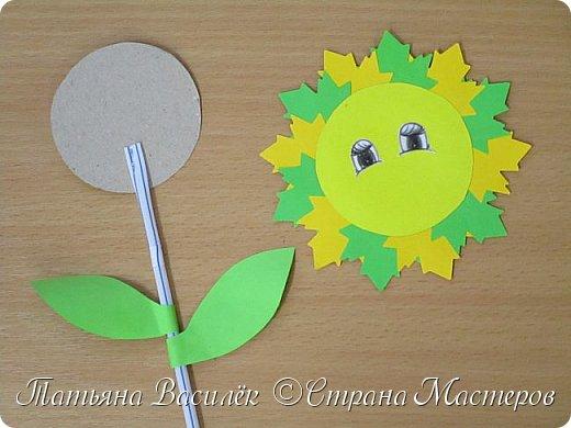 Это Осеннее Солнышко мы с детьми сделали в подарок родителям на Праздник Осени:) фото 14