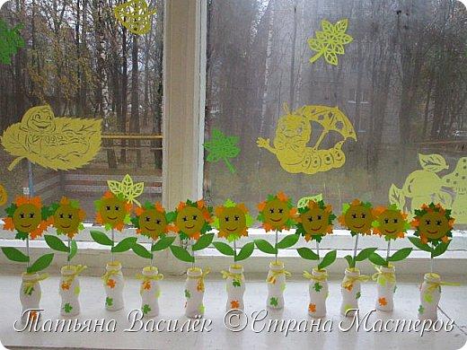 Это Осеннее Солнышко мы с детьми сделали в подарок родителям на Праздник Осени:) фото 19
